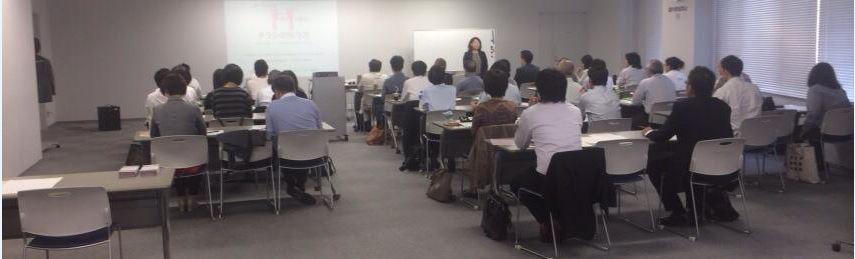 一般社団法人日本女性起業コンサルタント育成協会について